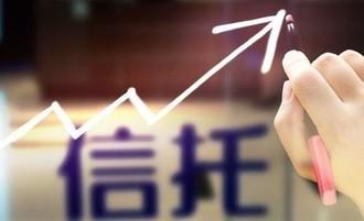 光大信托-丹阳集合资金信托计划