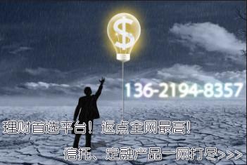 华鑫信托-鑫盛5号集合资金信托计划